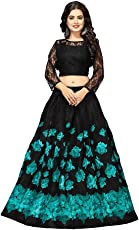 Nena Fashion Women's Satin Semi-Stitched Lehengha Choli (BlackBeige, Free Size)