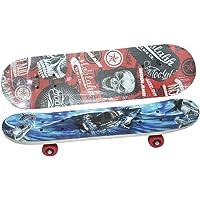 ARMOUR Skateboard Small Size 1 pcs
