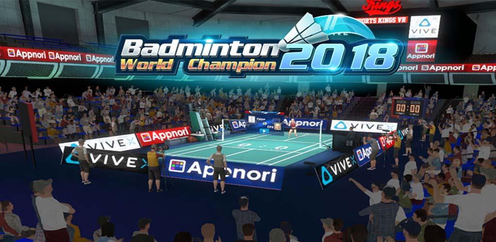 Zoom IMG-1 badminton world champion 2018