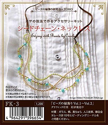 Bead Kit Seed Kette Halskette
