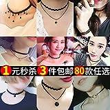 XXAICW Halskette Weibliche Schlüsselbein Tag Schüler Einfache Hals Schmuck Kettenband Halsband Anhänger Persönlichkeit Hundert Spiel Fluoreszierend Grün