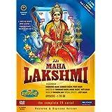 Jai Maha Lakshmi
