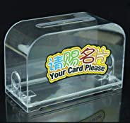 Acrylic donation ballot box, clear suggestion/business card/collection box/ballot box, transparent donation box with lock and