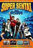 Power Rangers: Gosei Sentai Dairanger - The Complete Series [Region 1]