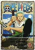One Piece,Piece.2 [DVD-AUDIO]