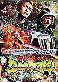 Wrestling (N.J.W.) - Sokuho DVD! Shin Nihon Pro-Wrestling 2014 Wrestling Dontaku 2014 5.3 Fukuoka Kokusai Center [Japan DVD] TCED-2096