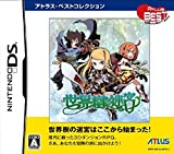 Labyrinth Atlas Best Collection of World Tree Nintendo DS Japanese Game japan