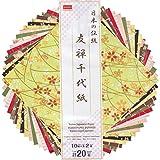 Japanisches Yuzen Origami Papier-Set, 14.5 x 14.5 cm, 20 Stück, 10 verschiedene Designs