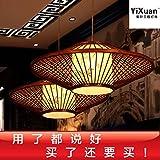 Lámparas de araña Asia Sur-Oriental bambú restaurante Japonés estilo pergamino antiguo chino comedor iluminación de la sala de estar del hotel retro 50cm marrón + estampado tapa interior + sello colgante - ZQWZ - amazon.es