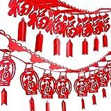 4 Jeux Guirlandes de Nouvel an Chinois Guirlandes Suspendues de Bonne Chance Décorations Rouges de Fête du Printemps pour Décoration de Maison Bureau Centre Commercial, 2 Styles, 39,4 Pieds au Tatal