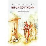 Bhaja Govindam (New)