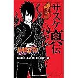 Sasuke - La Luce del Mattino - Planet Manga - Panini Comics - ITALIANO