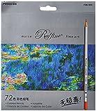 72-color raffiné Marco fine art Crayons de couleur/crayons pour croquis/Secret Garden livre de coloriage (non inclus)