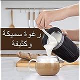 HiBREW Milk Frother Aeroccino 4 - Black- MF04