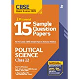 CBSE New Pattern 15 Sample Paper Political Science Class 12 for 2021 Exam with reduced Syllabus