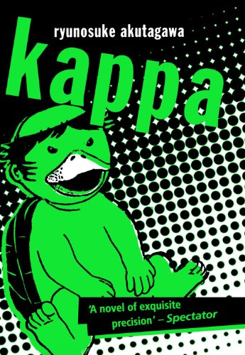 kappa-peter-owen-modern-classics