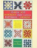 Poakalani Hawaiian Quilt Cushion Patterns & Designs: Volume One