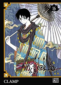 xxxHolic Edition simple Tome 16