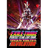 Exile Tribe - Exile Tribe Perfect Year Live Tour Tower Of Wish 2014 The Revolution Deluxe Edition (3DVDS) [Japan DVD] RZBD-59875