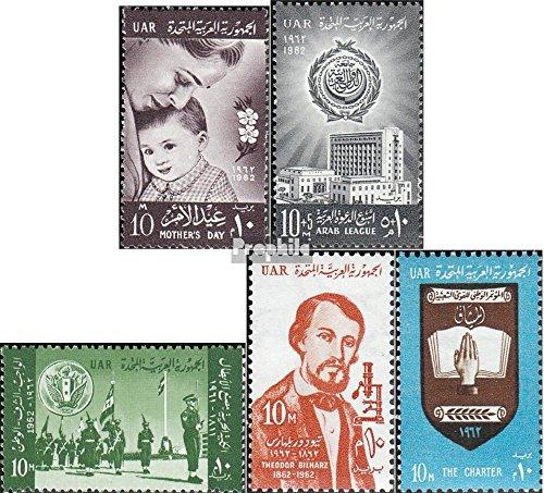 Prophila Collection Ägypten 652,653,657,660,663 (kompl.Ausg.) 1962 Muttertag, Liga, Militär, u.a. (Briefmarken für Sammler) Militär