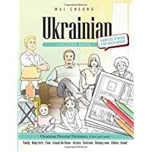 Ukrainian Picture Book: Ukrainian Pictorial Dictionary (Color and Learn)