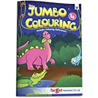 Blossom Jumbo Colouring Book for Kids 8 years to 10 years old | Best Drawing, Painting Gift | Copy Coloring Book for…