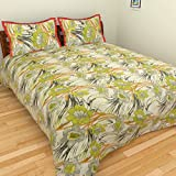 Nirmal Home Furnishing 200 TC Satin Doub...
