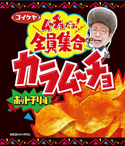 Mizuumichiya Kara Mucho Chips Hot Chili Geschmack 55gX12 Taschen