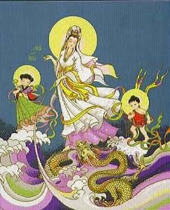 Chinois déesse de la Miséricorde Tableau livre