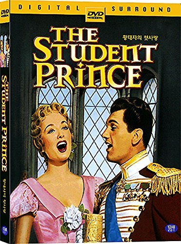 the-student-prince-1954-region-123456-compatible-dvd