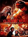 Gamera - The Brave