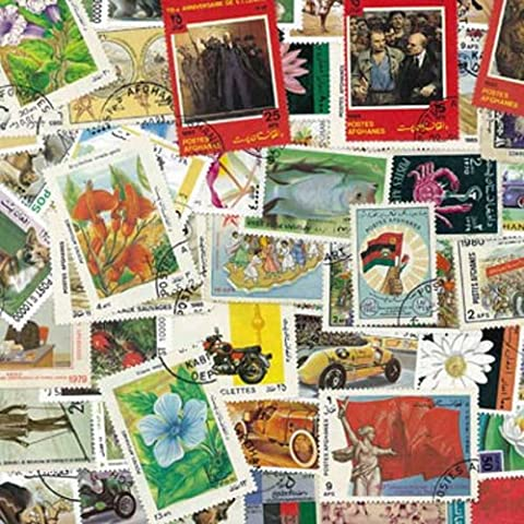 Collection of Cancelled Afghanistan Stamps 200 Different