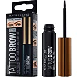 Maybelline Tattoo Brow Longlasting Peel Off Semi Permanent Gel Tint Up To 3 Day Wear Chocolate  Brown