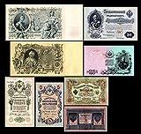 *** 9.Serie - Ausgabe 1898 - 1912 - 1 - 100 russische Rubel - 8 alte Banknoten - Reproduktion ***