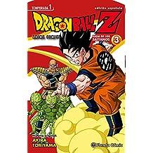 Dragon Ball Z Anime Series. Saiyanos nº 03/05: Saga de los Saiyanos (DRAGON BALL ANIME SERIE)