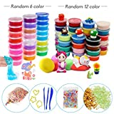 HONGCI Kinder Spielzeug DIY Knete Set(Mit 6 x Crystal Clay Schlamm,12 x Springknete Kinderknete,1 x Bunte Schaum Bälle,1 x Multicolor Fishbowl Beads,1 x small Plastic Container Glitter)