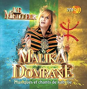 Le Meilleur de Malika Domrane - Musiques et Chants de Kabylie
