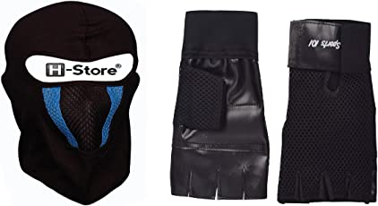 H-Store Balaclavas Mask Black With Blue&Black Filter Anti Pollution Dust Sun Protecion Face Cover Mask With Black Gym Workout Body Geometry Road Cycling Race Leather Training Hand Protector Unisex Adults Gloves