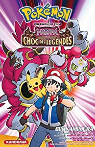 Pokémon, le Film - Hoopa et le Choc des Legendes Edition simple One-shot