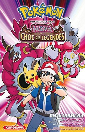 Pokémon, le Film - Hoopa et le Choc des Legendes
