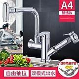 ETERNAL QUALITY Badezimmer Waschbecken Wasserhahn Messing Hahn Waschraum Mischer Mischbatterie Tippen Sie auf