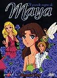 Il Grande Sogno Di Maya(Serie completa)