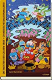 Front cover for the book Die Meister der gelben Erde : chinesische Bauernmalerei by Gerd Kaminski
