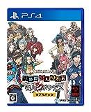 Zero Escape Nine Hours Nine Persons Nine Doors & Virtue's Last Reward SONY PS4 Import Japonais