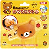 The Rattle to have Rilakkuma (japan import)