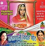 Rajasthani Vivah Geet