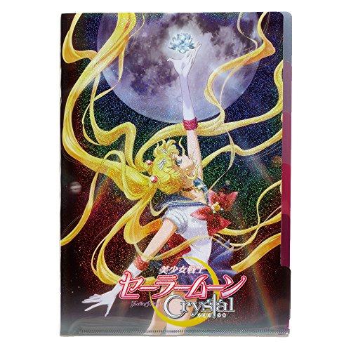 Bandai Sailor Moon-Sailor Moon Geschenkidee, Schreib, Schule, Büro, Mehrfarbig, 44715.