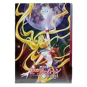 Bandai Sailor Moon-Sailor Moon Idea Regalo, papelería, Escuela, Oficina,, 44715