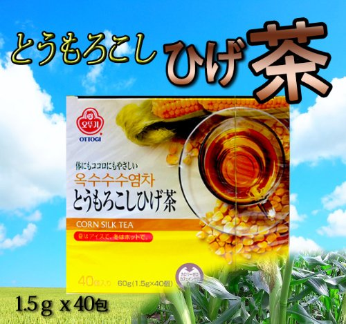 sanwa-t-barba-de-maz-t-b-60g-15gx40-piezas-comida-coreana-bebida-0kcal-salud-de-la-dieta-del-t-de-co