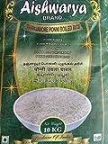 Aishwarya Ponni Boiled Rice gekochter Reis Vorkocht Riz - 10kg